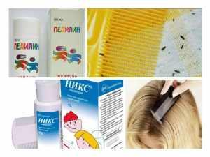 Эффективные средство от вшей и гнид для детей